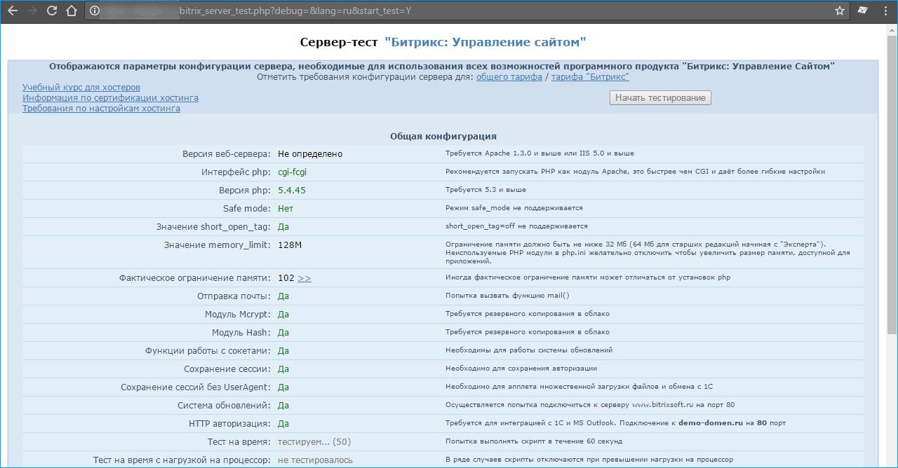 регистрация сайта в домене www