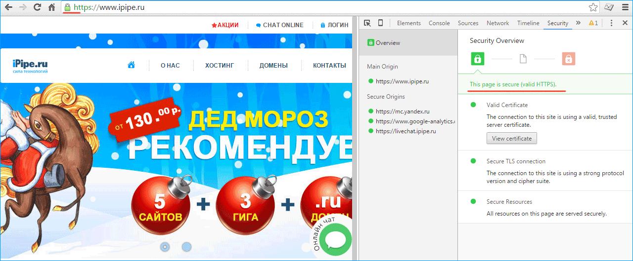 https ipipe.ru