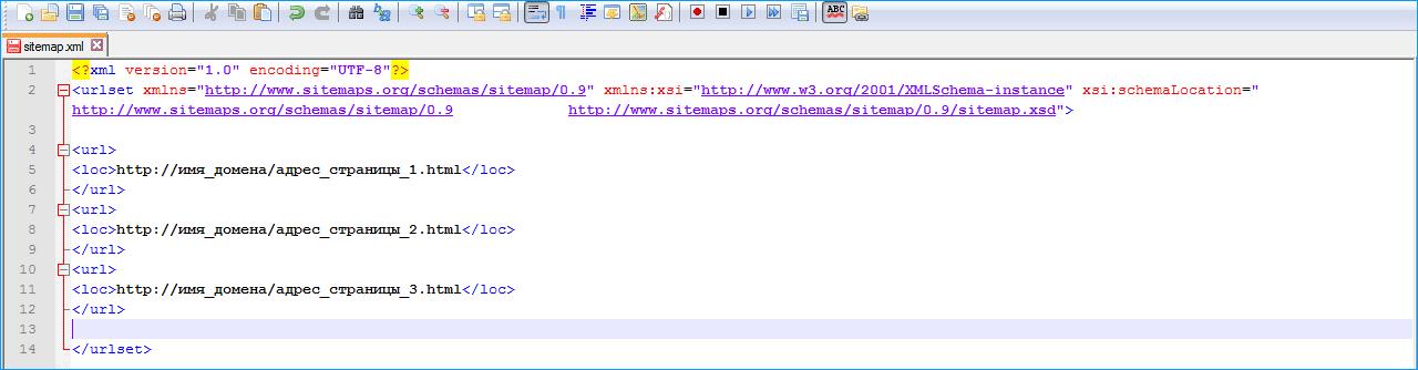 notepad-xml