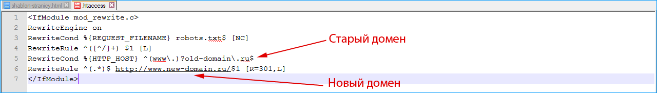 файл хтакцес