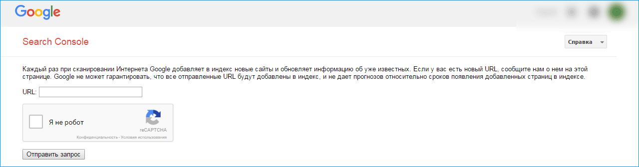 Аддурилка Гугла