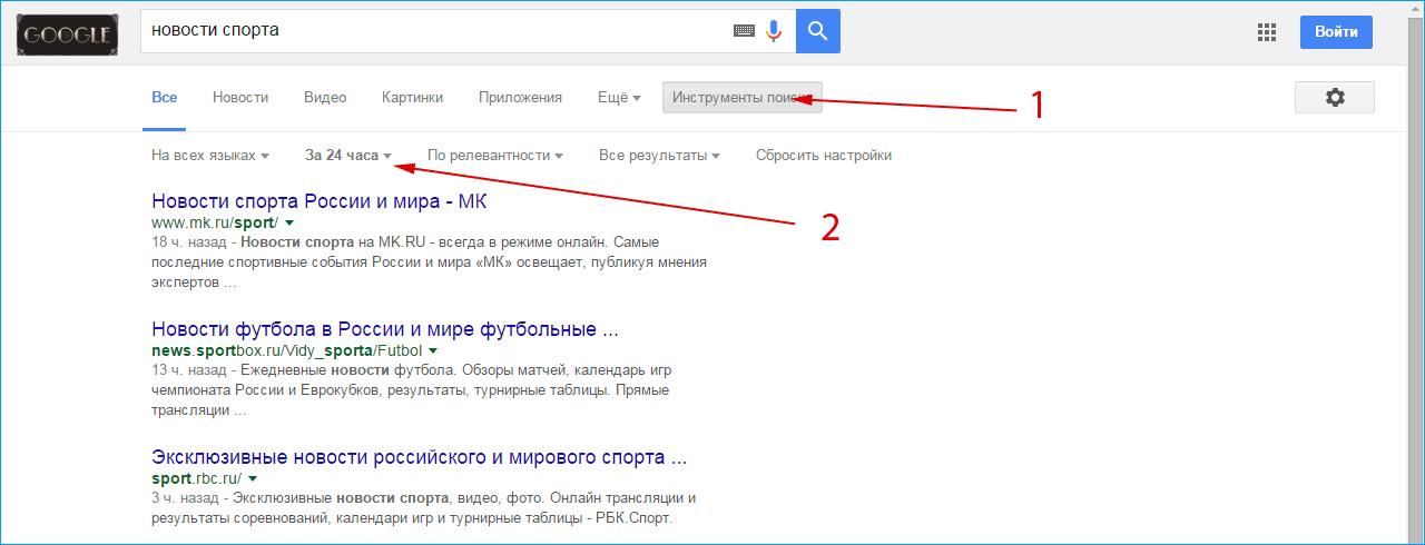 быстрый поиск в гугл