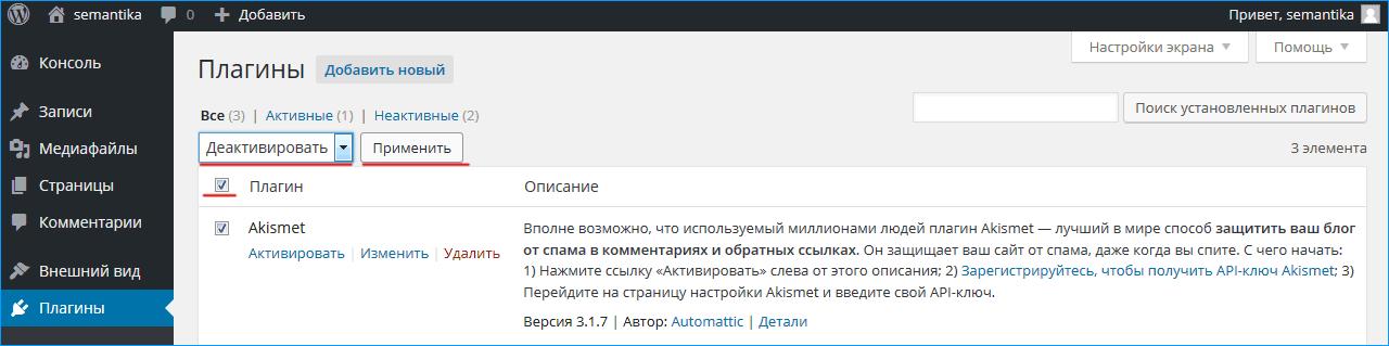 хостинг серверов майнкрафт 1 слот 3 рубля