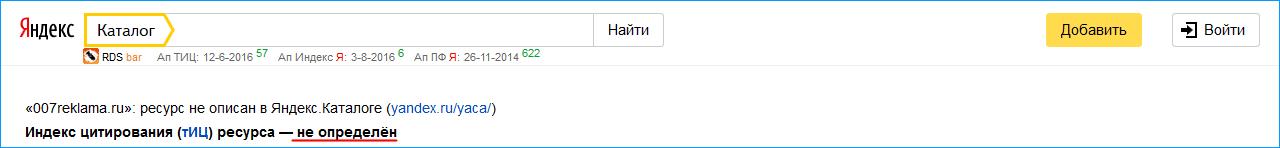 домен под агс