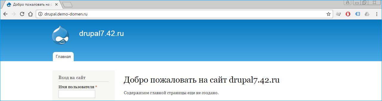 друпал вид сайта