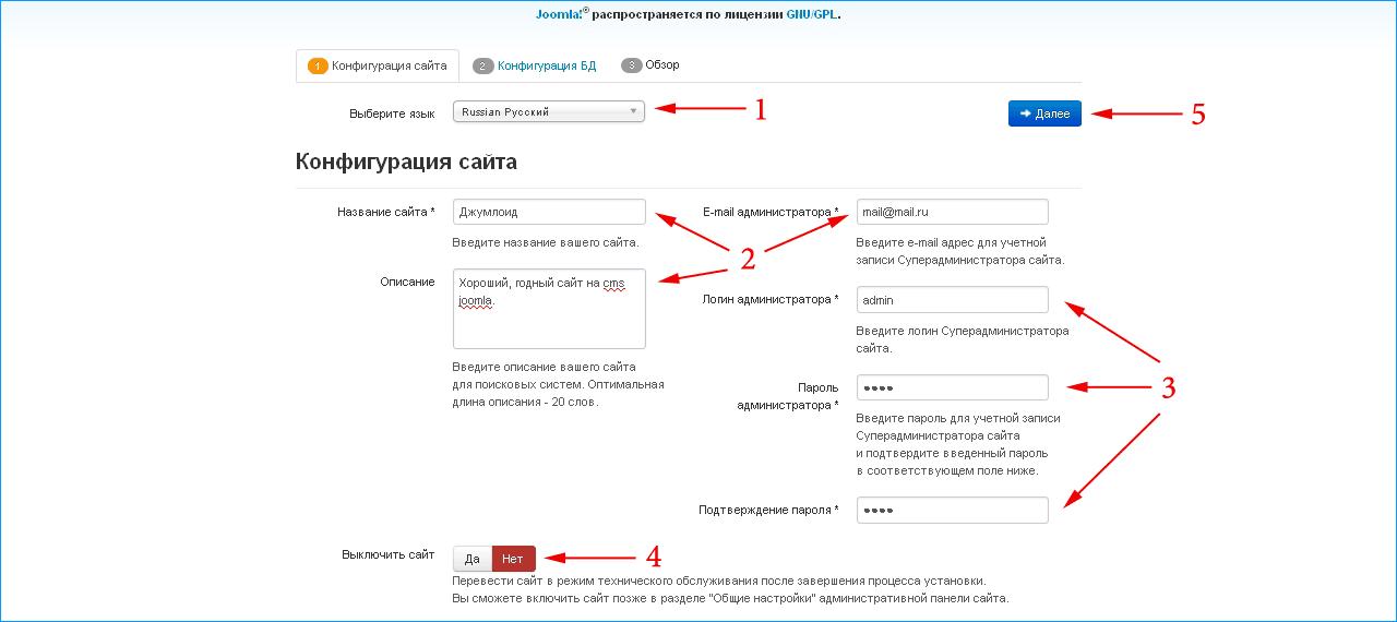 дешевый хостинги серверов майнкрафт