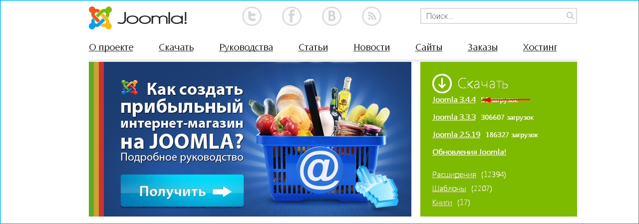 Создание сайтов начинающим на joomla курская универсальная компания сайт