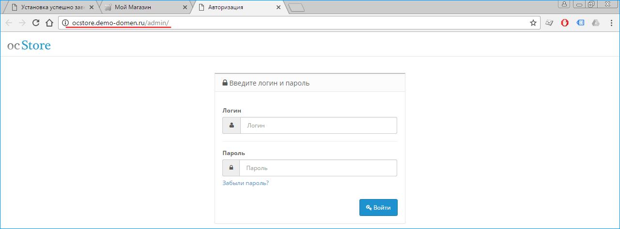 сайт окстор админка