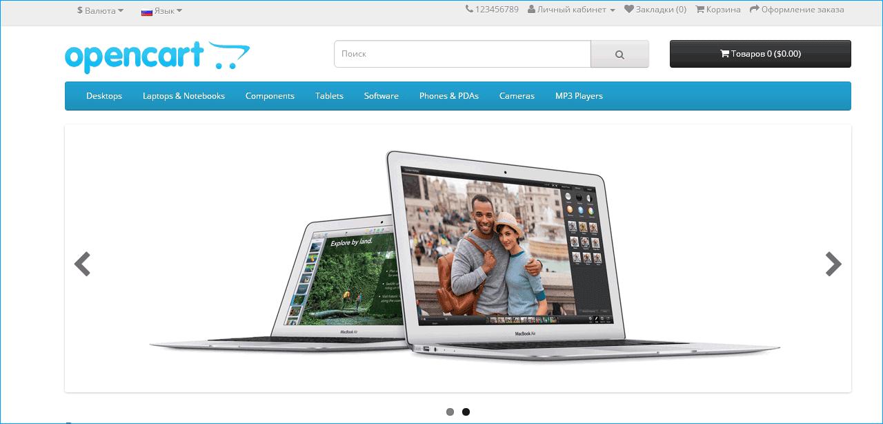 Открытие сайта на OpenCart