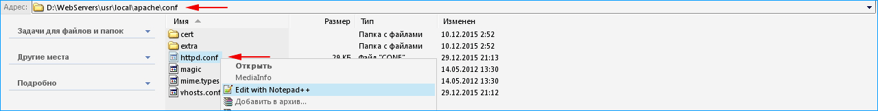 Кодировка PrestaShop