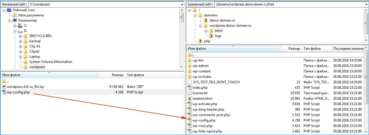 копируем конфиг на сервер