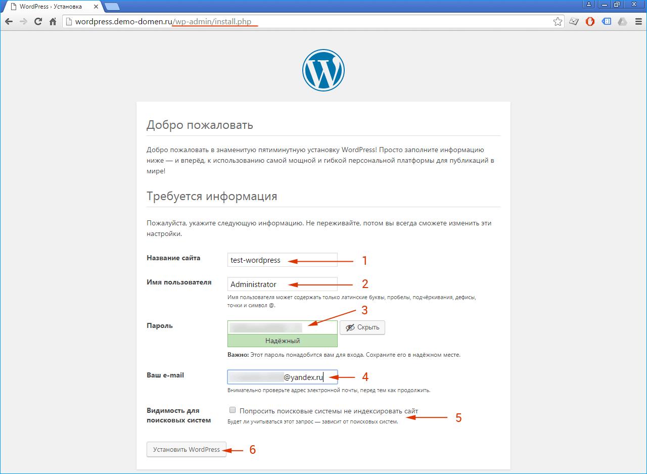 как настроить почтовый сервер на vds
