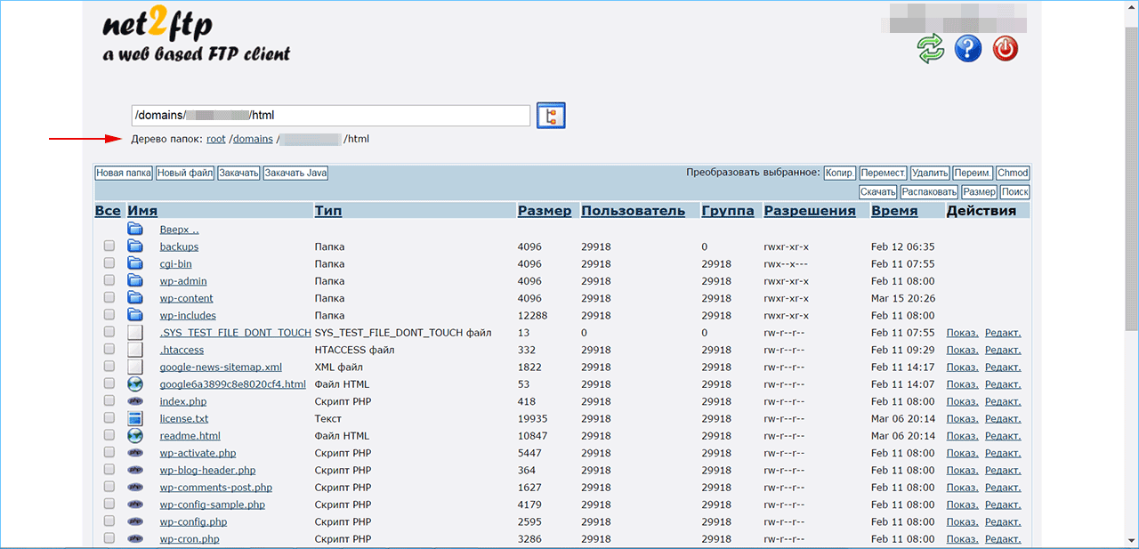 перенос joomla 3 хостинг